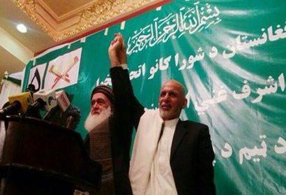Афганские власти иисламисты сделали шаг кмиру вгосударстве