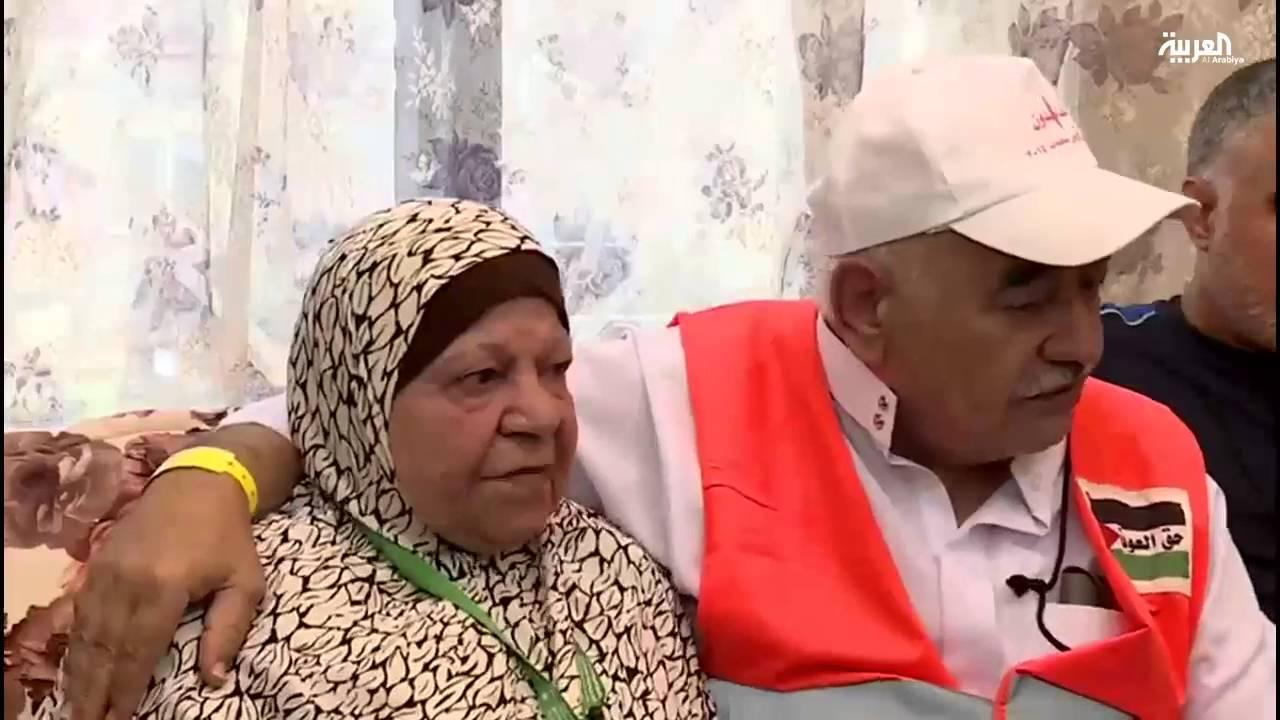 Палестика Наджиба и ее брат Ахмад не видели друг друга 20 лет
