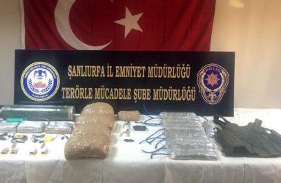 На юго-востоке Турции задержаны смертники