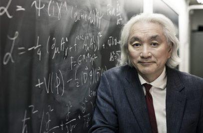 Известный физик: мы живем в Божьей Матрице