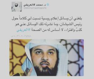 В своем блоге Арифи лично опроверг инсинуации СМИ
