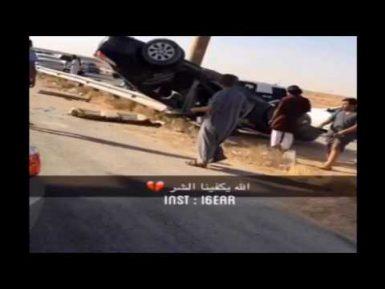 Последний дрифт саудовской легенды (ВИДЕО)