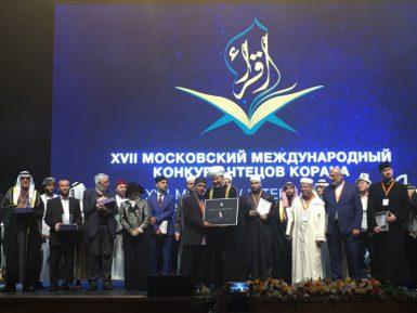 В Москве определили лучших чтецов Корана