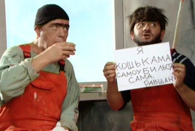 Шевченко: На ТВ армянские юмористы стравливают русских и мусульман