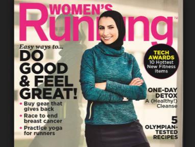 Хиджаб штурмует обложки западных журналов