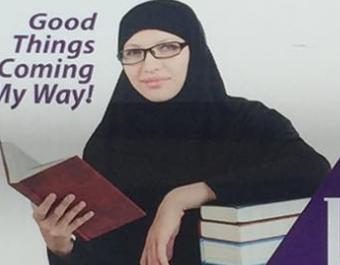 Девушка в хиджабе заставила исламофобов вздрогнуть