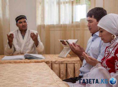 Казахстан: никах через ЗАГС