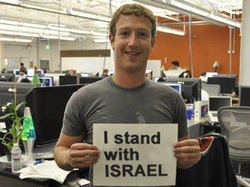 Соглашение Facebook и Израиля дало первые горькие плоды — палестинцы
