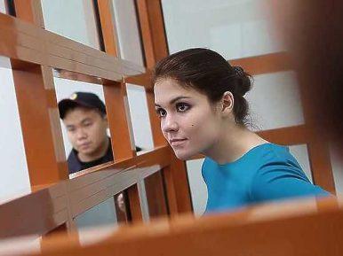 На суде по делу Карауловой опустили «бородатых»