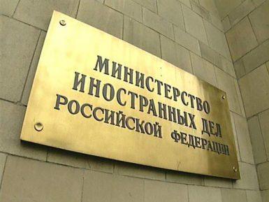 Москва призвала Тель-Авив прекратить истерику