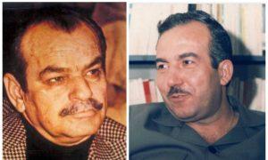 Сад Саиль и Халиль Аль Вазир