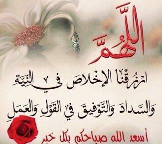 Кто они – искренние мусульмане