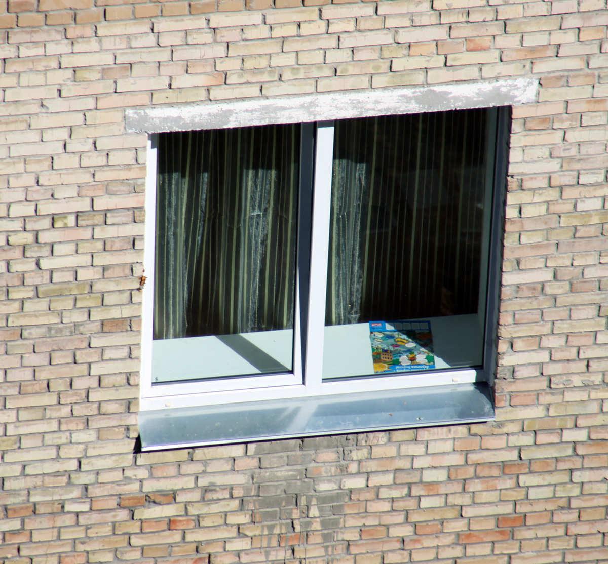 Надежные и прочные ПВХ-окна от компании «Geokomrest»