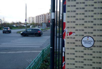 Предсмертная фраза Магомеда разлетелась по Москве