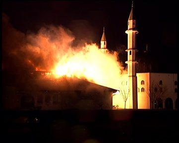 Поджигателей дома Аллаха настигла суровая кара