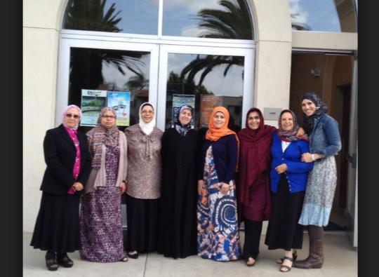 Женский комитет мечети в округе Оранж