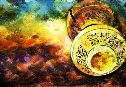 Католический орден украсился именем Аллаха – как?