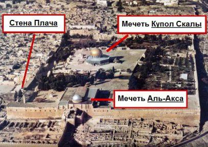 Израиль не смог блокировать резолюцию по «храмовой горе»