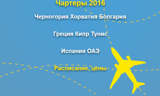 http://avia.kiev.ua/