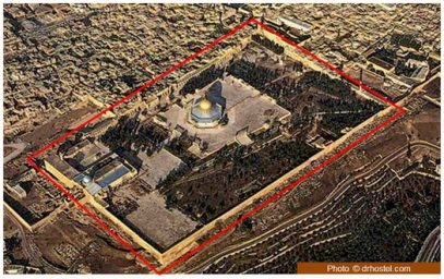 ЮНЕСКО назвала храмовую гору мифом