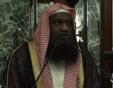 Салафизм и спецслужбы. Бывший имам главной мечети Мекки разоблачил основу ИГИЛ (ВИДЕО)
