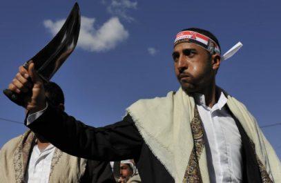 Йеменские повстанцы обратились к России с просьбой