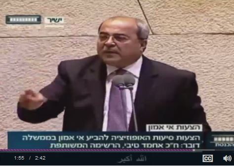 Впарламенте Израиля прозвучал азан