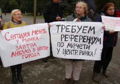 Муфтий Москвы описал схему действий противников мечетей и церквей