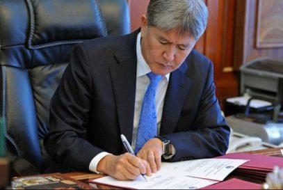В Киргизии за никах можно получить тюремный срок