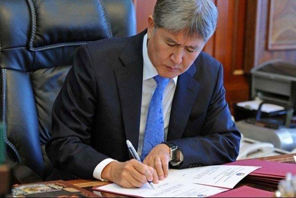 ВКиргизии заниках можно получить тюремный срок