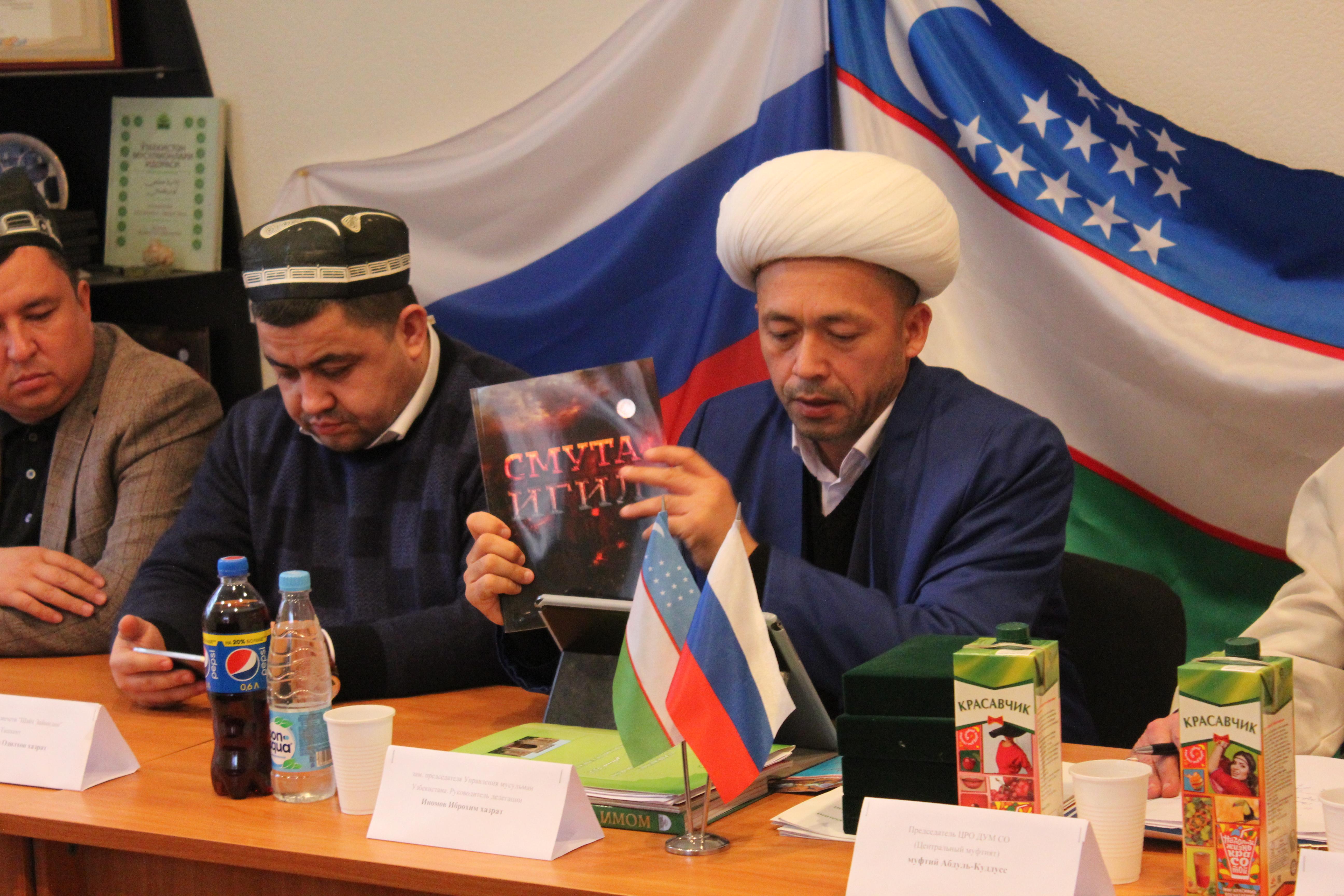 Уральские имамы и преподаватели смогут повысить свою квалификацию в Узбекистане