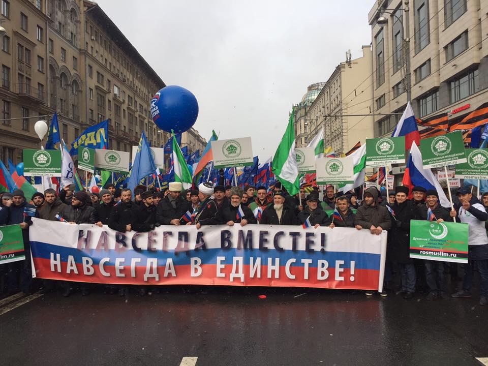 http://www.islamnews.ru/wp-content/uploads/2016/11/14650276_10210365305642727_7115523604761908227_n.jpg