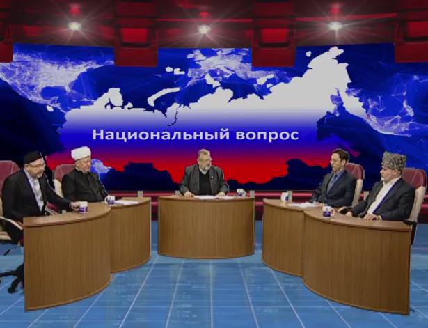 Умиротворительное богословие. В Москве обсудили пути противодействия экстремизму (ВИДЕО)