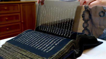 В Азербайджане создан Коран из шелка