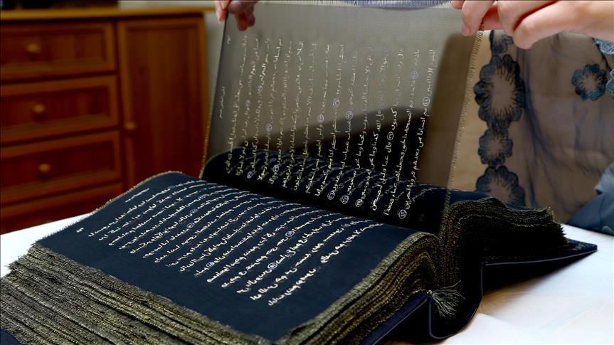 Коран из шелка