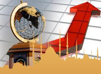 Как построить исламскую экономику