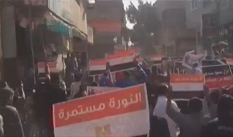 Демонстрация протеста в Египте