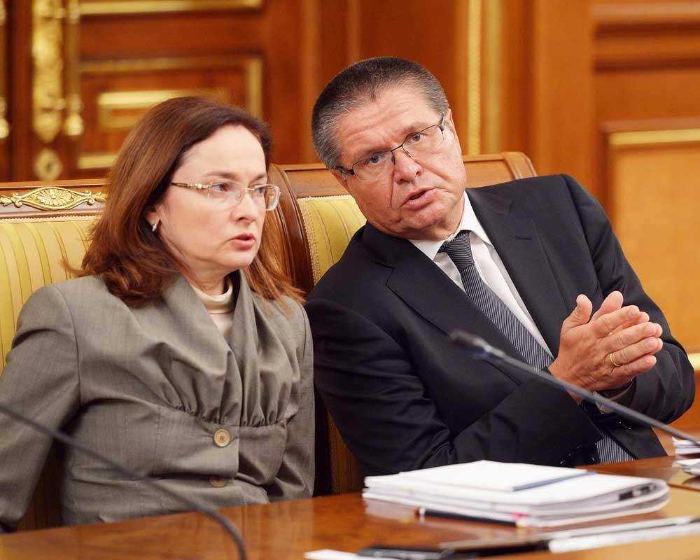 Набиуллина и Улюкаев