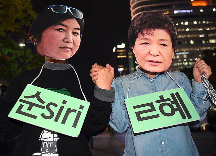 Южной Кореей напротяжении многих лет правила подруга президента