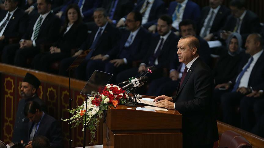Выступление Эрдогана в Пакистане