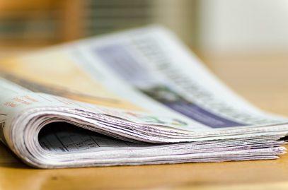 Основные задачи и функции корпоративной газеты