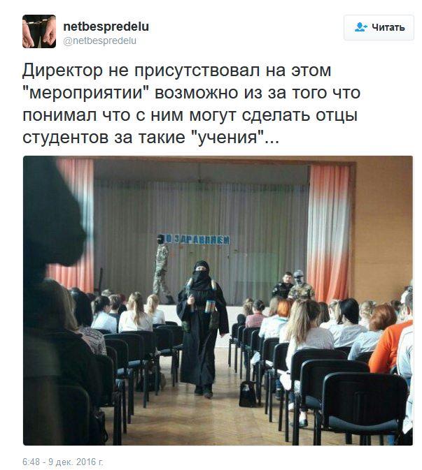 В Российской Федерации вмедколледже провели учения с«шахидами», Следком начал проверку