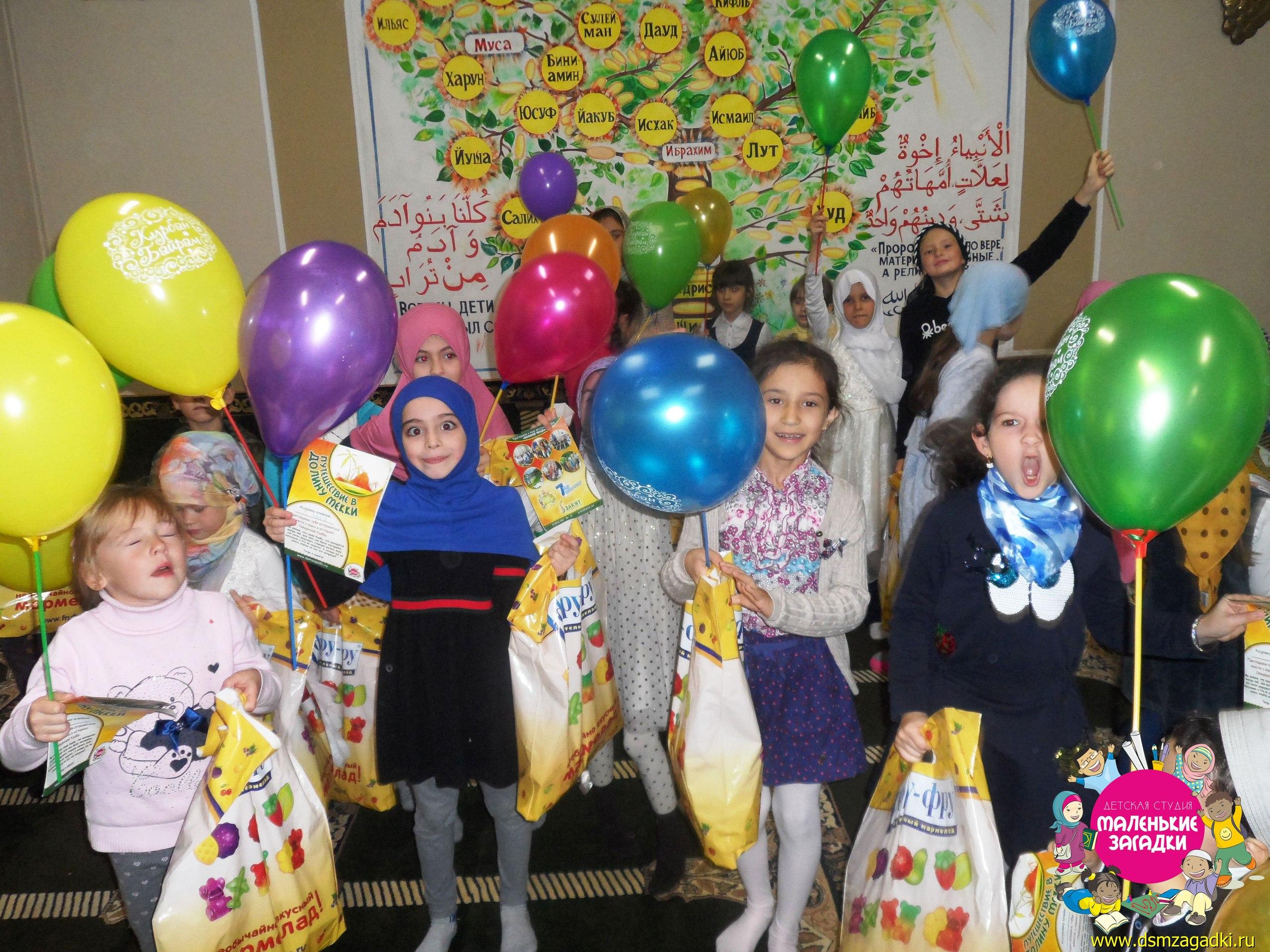 В зимние каникулы наши дети ходят только на новогодние ёлки, — добавила одна из родительниц. – А сегодня мы увидели, что эти дни можно проводить так же весело, но по-мусульмански!