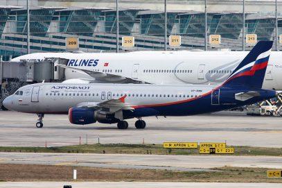 Аэрофлот увеличил авиарейсы в Турцию