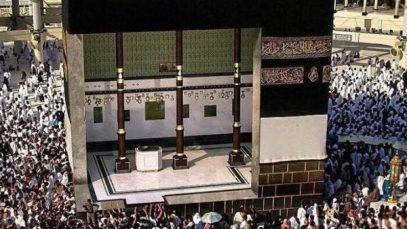 Что скрыто внутри главной святыни мусульман (ФОТО)