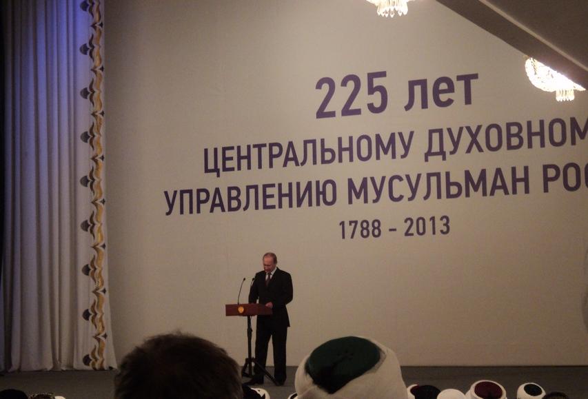 Выступление Путина перед мусульманами в Уфе