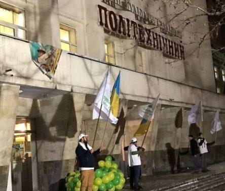 Одесские студенты необычно отметили мавлид (ФОТО)