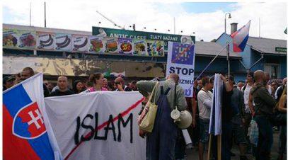 Исламизация начинается с кебабов — националисты Словакии