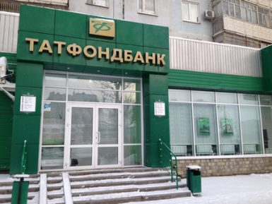 Ведущие банки Татарстана в ожидании крутого поворота