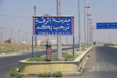 Турция получила отмашку США на захват столицы ИГИЛ